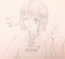 久しぶりの女の子🎀♀の画像(感想に関連した画像)
