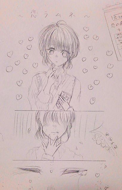 恋ラムネの画像(プリ画像)