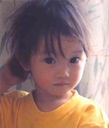 「松井玲奈 子供時代」の画像検索結果