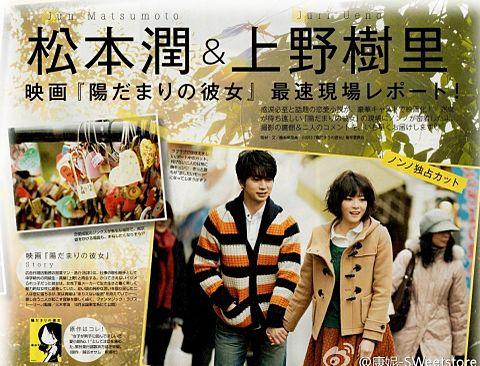 上野樹里の画像 p1_7