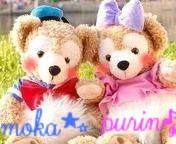 moka&purinの画像(mokaに関連した画像)