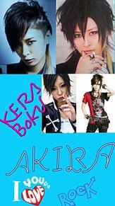 AKIRAの画像(プリ画像)