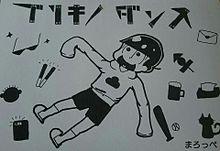 ボカロ×おそ松さんの画像(プリ画像)