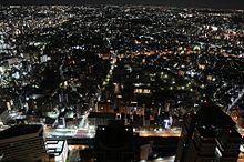 横浜の画像(中華街に関連した画像)