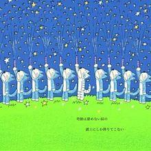 """イワンコフ/ONE PIECE祭り#1の画像(ONEPIECE イワンコフ""""に関連した画像)"""