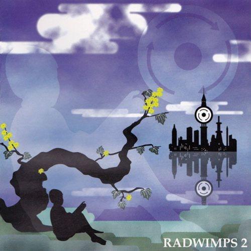 RADWIMPSの画像 p1_6