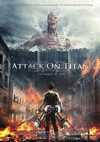 attack on titan プリ画像