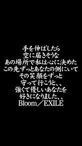 Bloomの画像(bloomに関連した画像)