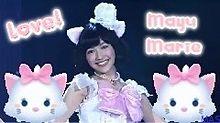渡辺麻友*マリーちゃんの画像(チームBに関連した画像)