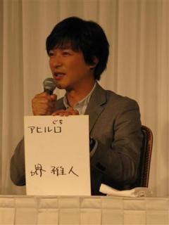 堺雅人の画像 p1_8