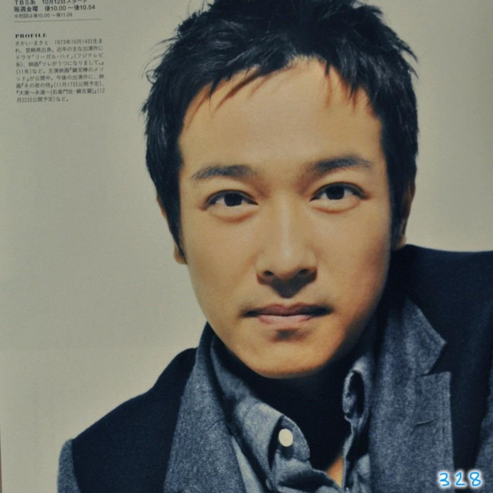 堺雅人の画像 p1_28