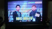 スター☆ドラフト会議 FISHBOY×オリラジあっちゃんの画像(スター☆ドラフト会議に関連した画像)