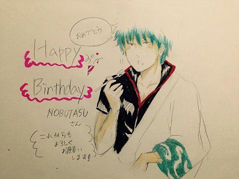 誕生日おめでとうございます!の画像(プリ画像)