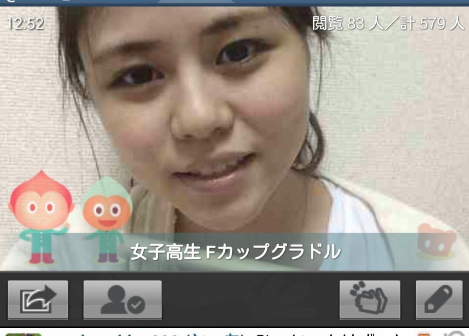 志崎ひなたの画像 p1_21