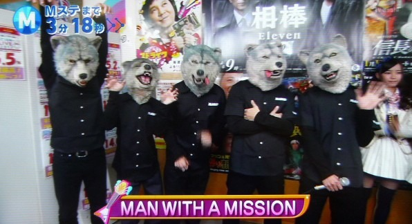 MAN WITH A MISSIONの画像 p1_10