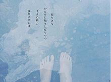 恋の和歌の画像(和歌に関連した画像)