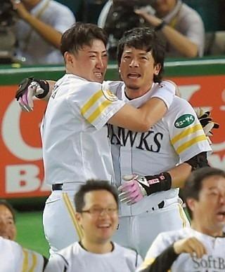 松田選手と一緒に感激の涙