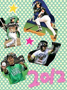 プロ野球2012まとめ プリ画像