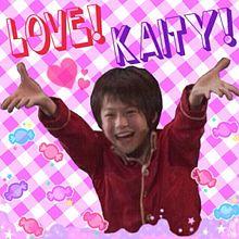 \LOVE!KAITY!/ プリ画像