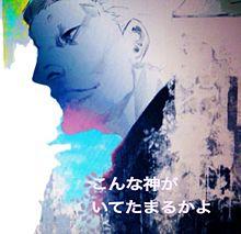 弟思いの画像(ヤモリに関連した画像)