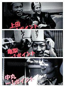KAT-TUNの楽屋のコーナーの画像(kattunに関連した画像)