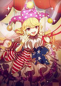 星条旗のピエロの画像(ピエロに関連した画像)