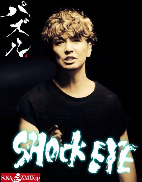 SHOCK EYEの画像 p1_7
