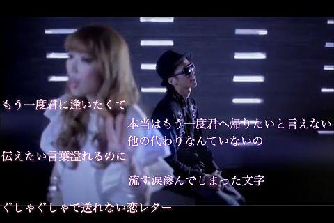 リクエスト 恋レター/CHIHIRO feat TOCの画像(プリ画像)