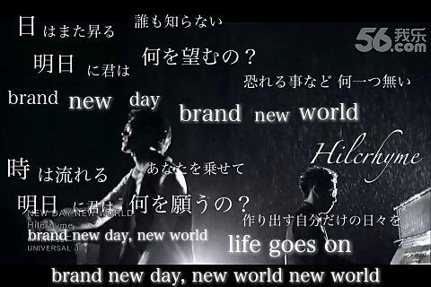 リクエストnew day, new world/ Hilcrhymeの画像(プリ画像)