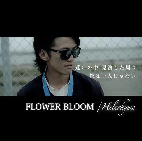 Hilcrhyme FLOWER BLOOMの画像(プリ画像)