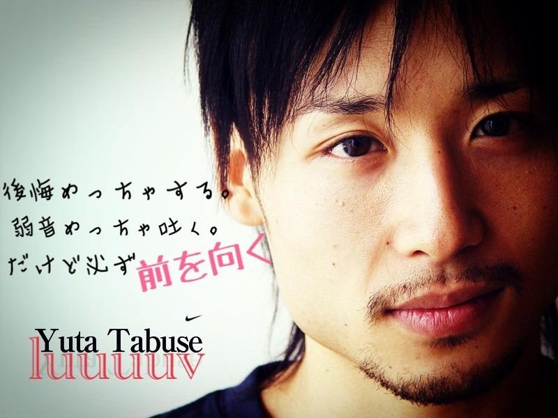 田臥勇太の画像 p1_17
