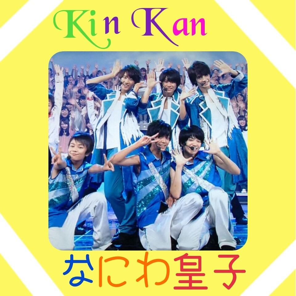 KANの画像 p1_31