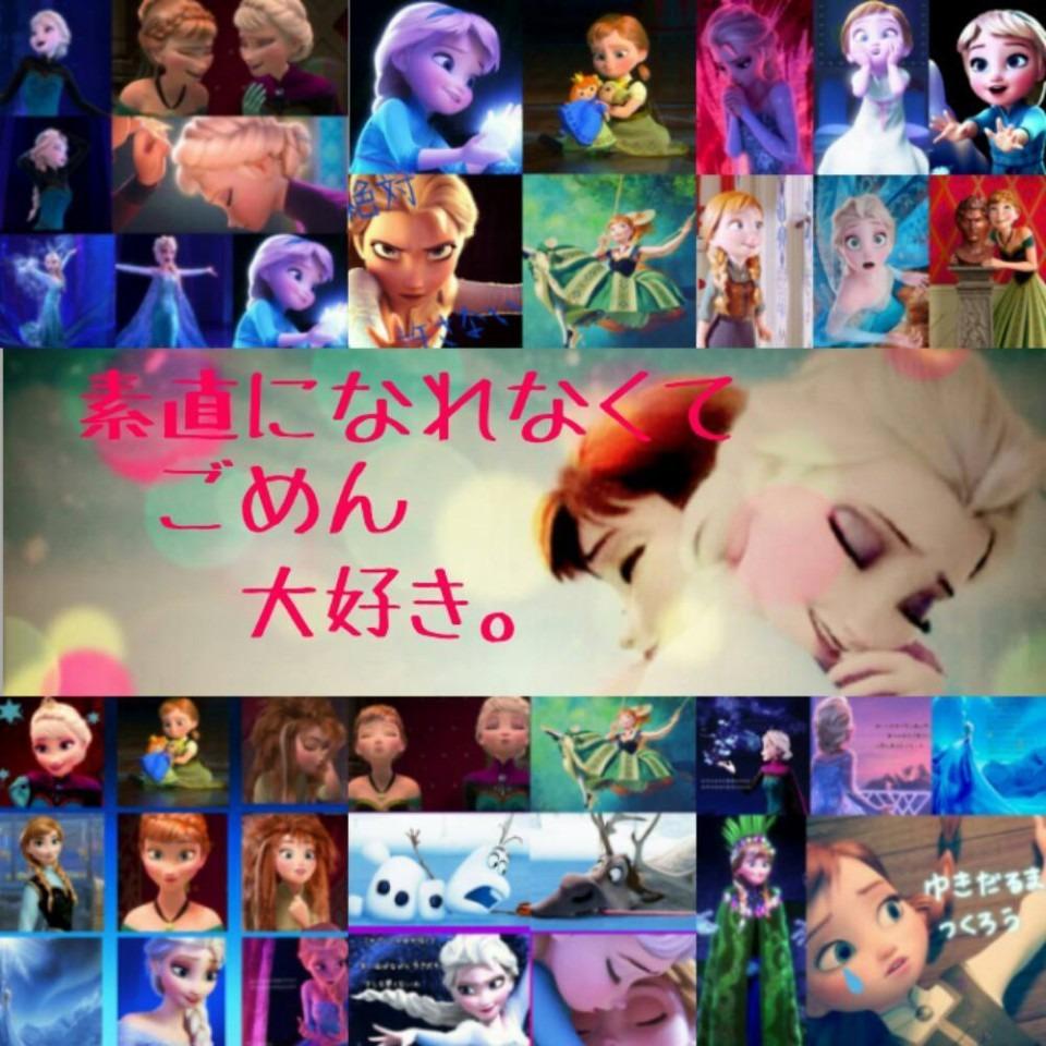 アナと雪の女王の画像 p1_16
