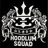 HIGH&LOW 三王連合会 ロゴ画像 プリ画像