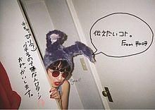 説明文へ(タグ乱ごめんなさい!!)の画像(プリ画像)