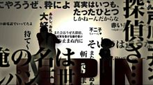 ルパン三世vs名探偵コナンの画像(ルパン三世VS名探偵コナンに関連した画像)