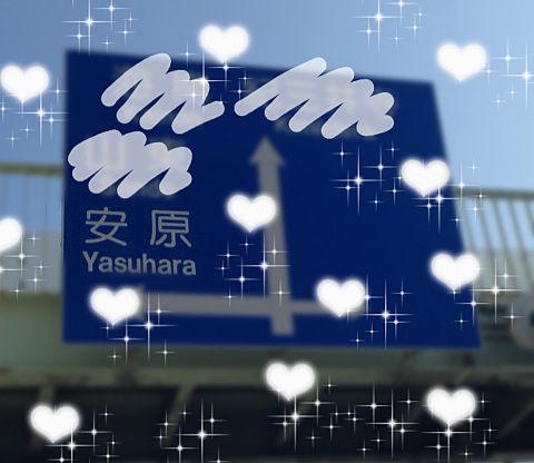 りさいたる和歌山 の画像(プリ画像)