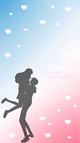 桃ノ花ビラ ロック画面の画像(大塚愛に関連した画像)