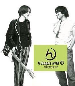 H Jungle with tの画像 プリ画像