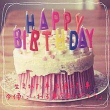 お誕生日ケーキの画像(プリ画像)
