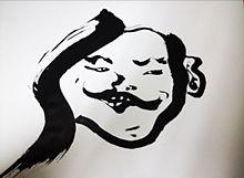 井上裕介 似顔絵の画像(川島明に関連した画像)