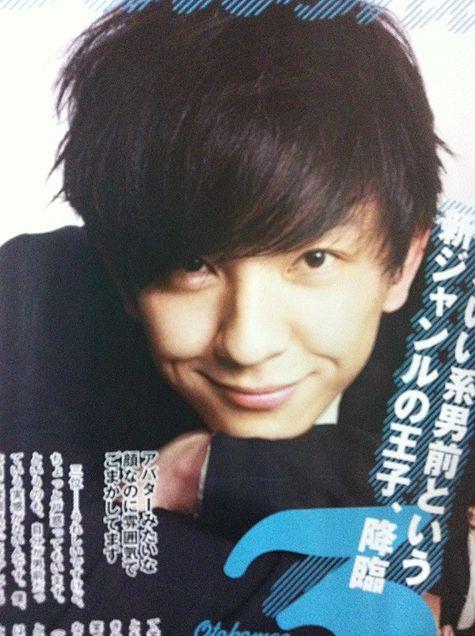 よしもと男前ランキング2013 47位〜50位の画像(プリ画像)