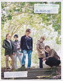A.B.C_Z プリ画像