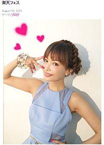 平子理沙のパンパン頬に「山本リンダ」「清川虹子」…美魔女のはずが実年齢より上に見えてしまう悲劇の画像(プリ画像)