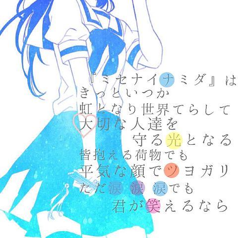 masakiさんリク!の画像(プリ画像)