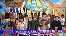 24時間テレビ / せやねん / 詳細へ→の画像(24時間テレビに関連した画像)