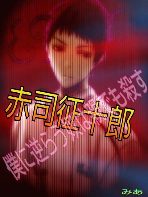 ミキ (お笑いコンビ)の画像 p1_32