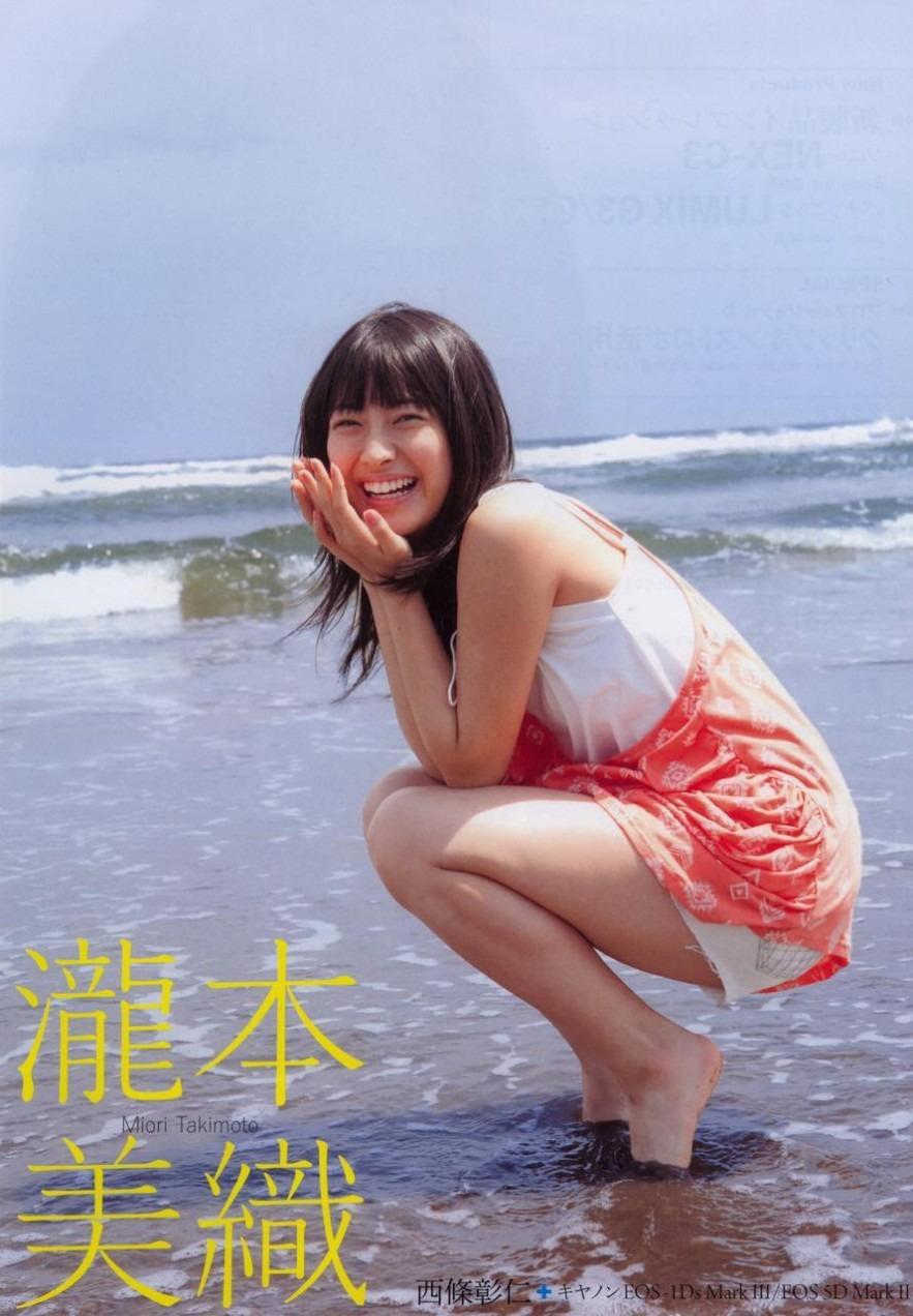 瀧本美織の画像 p1_28
