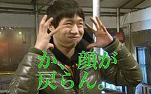 東方神起JYJユチョン プリ画像