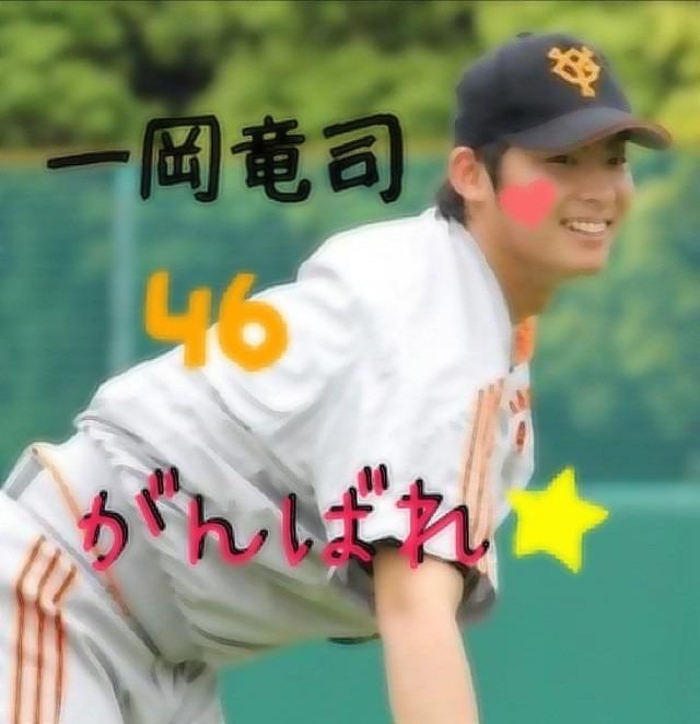 一岡竜司の画像 p1_5